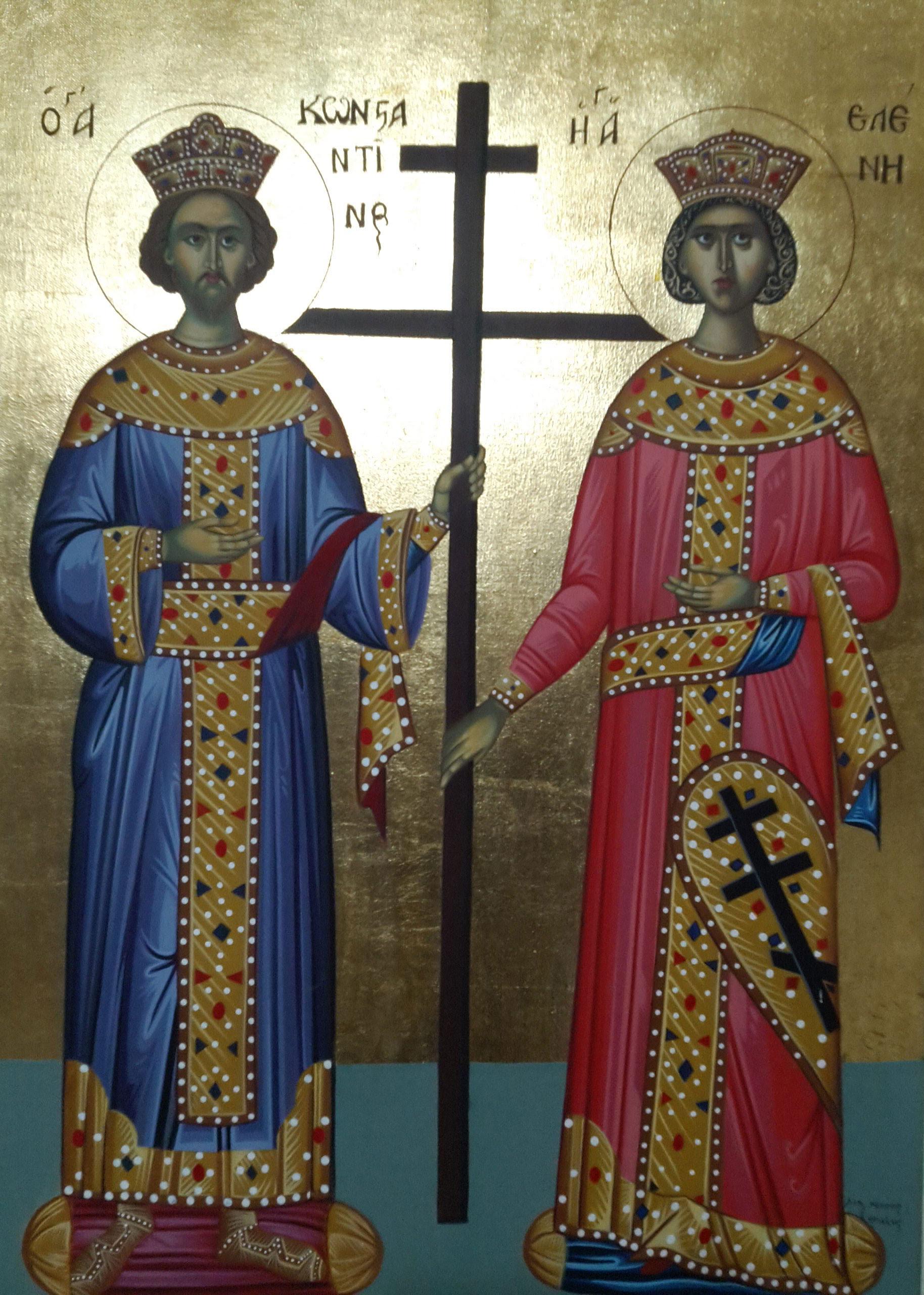Αγ. Κωνσταντίνου και Ελένης